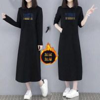 Dress Autumn 2020 T1900 - Black t1901 - Black t1902 - Black t1903 - Black t1904 - Black t1905 - Black t1906 - Black t1907 - Black t1908 - Black t1911 - Black t1912 - Black t1913 - Black t1914 - Black t1915 - Black t1916 - Black t1917 - Black t1918 - Black t1919 - Black t1920 - Black t1921 - Black