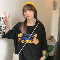 T-shirt White, black, pink M L XL Summer 2021 Short sleeve Crew neck easy Regular routine commute polyester fiber 51% (inclusive) - 70% (inclusive) 18-24 years old Korean version youth Cartoon animation Individual melody xm2021030321091 Polyester 65% Cotton 30% polyurethane elastic fiber (spandex) 5%
