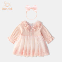 Dress female Banxidi 73cm 80cm 90cm 100cm 110cm Cotton 100% spring and autumn princess Long sleeves Solid color cotton A-line skirt Spring 2021 3 months 12 months 6 months 9 months 18 months 2 years old