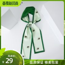 Scarf / silk scarf / Shawl polyester Green gift box Spring and autumn, summer and winter female Scarves / scarves multi-function Korean version rectangle Children: 7-14 years old Plants and flowers printing 9cm 120cm Zehnger Autumn of 2019 no