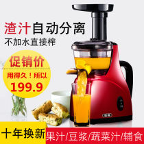 Juicer Other / other nothing Red double gear with handle pink double gear with handle Stir milkshakes to extract juice 200W and below Plastic Below 500ml (including 500ml) 111V ~ 240V (including) Chinese Mainland circular 0.5L 400ml and below other