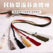 Belt / belt / chain other currency Sweet other Beautiful and beautiful 1cm Spring and summer 2011