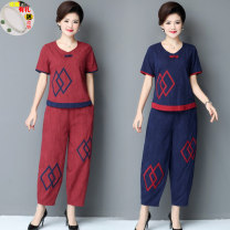 Middle aged and old women's wear Summer 2020 Red suit navy blue suit green suit L [recommendations 80 to 95] XL [recommendations 95 to 110] XXL [recommendations 110-125] XXL [recommendations 125-140] 4XL [recommendations 140-160] ethnic style suit easy Two piece set other 50-59 years old Socket other