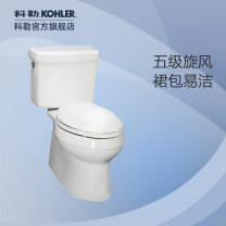 Ordinary toilet Others Kohler / Kohler K-7769T Ground drainage buffer Others 305mm 400mm Split type 3.0L-4.5L Floor type Toilet only (3-piece set is purchased separately) toilet plus installation 3-piece toilet plus 3-piece set plus spray gun Level 2