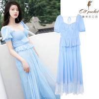 Dress Summer 2021 wathet S | high quality goddess essential, m | 7 days no reason to return, l | Buyer show cash back 10 yuan longuette singleton  Short sleeve commute Fur collar middle-waisted Solid color zipper Pleated skirt puff sleeve Others 25-29 years old Zoelli MIDIE Chiffon other