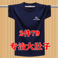 T-shirt Youth fashion routine 4XL 5XL S M L XL 2XL 3XL Yinmaidi Short sleeve Crew neck easy daily summer YMDM215 Cotton 96% polyester 4% Large size routine Youthful vigor Knitted fabric Spring of 2019 Alphanumeric printing cotton Geometric pattern No iron treatment Pure e-commerce (online only)