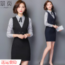 Professional dress suit S,M,L,XL,XXL,XXXL,4XL Spring of 2019 Long sleeves shirt Suit skirt 25-35 years old 91% (inclusive) - 95% (inclusive) nylon
