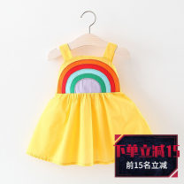 Dress Rainbow skirt yellow, rainbow skirt green, rainbow skirt orange, rainbow skirt red, rainbow skirt purple female Other / other 80cm,90cm,100cm,110cm Cotton 75% other 25% summer Korean version other cotton A-line skirt E92038 other 3 years old Chinese Mainland