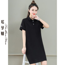 T-shirt Black and white M L XL 2XL Summer 2021 Short sleeve Polo collar easy Medium length routine commute cotton 51% (inclusive) - 70% (inclusive) 25-29 years old Korean version youth Solid color Tamanyan tmy-qbl-1189 Print stitching Cotton 70% polyester 27% polyurethane elastic fiber (spandex) 3%