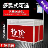 Promotion rack / promotion car Hebei Province Metal iron other
