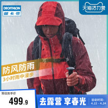 pizex female Decathlon / Decathlon nylon other 201-500 yuan four hundred and ninety-nine point nine Classic dark crimson Moonstone grey sky green refreshing blue rose powder XS S M L XL 2XL 2XS Four seasons Waterproof, windproof, breathable, wearable, warm, waterproof and breathable Spring 2020 China