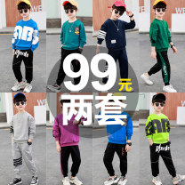 suit Other / other 110cm,120cm,130cm,140cm,150cm,160cm male spring and autumn leisure time Long sleeve + pants 2 pieces routine There are models in the real shooting Socket nothing letter cotton children Expression of love Class B Cotton 100% Chinese Mainland Zhejiang Province Jiaxing City