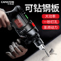 Electric drill Chinese Mainland Camaton / camaton 7133A alternating current Hand held Percussion drill 220V Stepless speed change Yes Universal chuck 13mm 3 years 7133A two thousand and eighteen trillion and ten billion five hundred and one million ninety-six thousand three hundred and one Effective