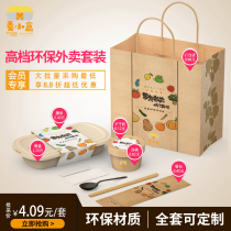 Disposable lunch box Chinese Mainland rectangle box Less than 20 Degradable materials Self made pictures M · xhe / wheat box M-DZ-QT01 One 3kg