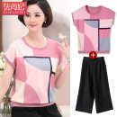 Middle aged and old women's wear Spring of 2019 Pink + pants blue + pants Pink Blue XL [recommended weight 90-105 kg] 2XL [recommended weight 105-120 kg] 3XL [recommended weight 120-135 kg] 4XL [recommended weight 135-150 kg] fashion suit easy Two piece set lattice 40-49 years old Socket moderate