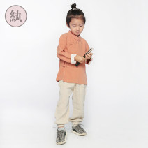 Tang costume orange 90,100,110,120,130 Flax 60% cotton 40% male spring and autumn There are models in the real shooting Thin money hemp Class A Solid color 18 months, 2 years old, 3 years old, 4 years old, 5 years old, 6 years old Chinese Mainland Hebei Province Langfang City