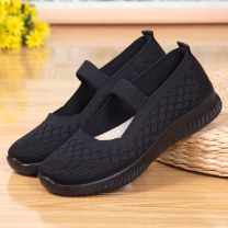 Low top shoes 36 37 38 39 40 41 Round head Textile Flat bottom Flat heel (1cm or less) Shallow mouth cloth Summer 2020 Trochanter leisure time Injection pressure shoes Middle age (40-60 years old) Solid color polyurethane Single shoes Shallow mouth cloth leisure time Pure e-commerce (online only)