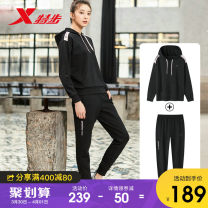 Sports suit Black light pink white XTEP / Tebu female XS / 155 s / 160 m / 165 L / 170 XL / 175 2XL / 175up Long sleeves Hood trousers Socket Spring of 2019 Kangaroo pocket yes