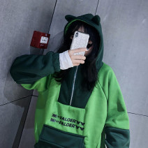 Sweater / sweater Autumn 2020 Green {280g fleece} red {280g fleece} M L XL Long sleeves routine singleton  Plush Hood easy street 18-24 years old 96% and above Spinning cool polyester fiber 2020.09.08 Polyester 100% Pure e-commerce (online only) Hip hop