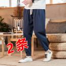 Casual pants Eugene Youth fashion M L XL 2XL 3XL 4XL 5XL thin Ninth pants go to work easy Micro bomb summer youth tide 2021 middle-waisted Straight cylinder Cotton 100% Haren pants Solid color Spring 2021 Pure e-commerce (online only)