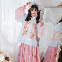 Hanfu 96% and above Square collar half arm cross collar top and pleated skirt S M L XL polyester fiber