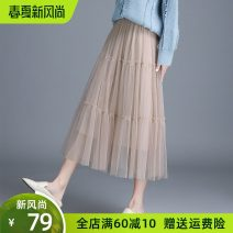 skirt Spring of 2019 One size fits all White black grey apricot Khaki Pink longuette Versatile High waist Fairy Dress Solid color Type A 25-29 years old ADL-LXWT9001 91% (inclusive) - 95% (inclusive) Adeline polyester fiber Gauze Other polyester 95% 5% Pure e-commerce (online only)