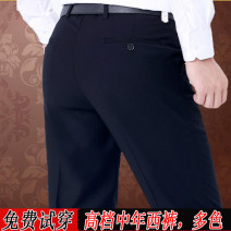 Western-style trousers Ajpiphm / Xiangmu Business gentleman 28,29,30,31,32,33,34,35,36,38,40,42,44 trousers Straight cylinder winter leisure time middle age Business Casual Solid color 2019 No iron treatment wool Rib decoration 70% (inclusive) - 79% (inclusive)
