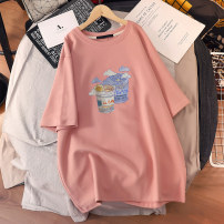 T-shirt 7152 white 7152 pink 7152 black 7152 yellow 7152 gray 7152 purple M L XL 2XL 3XL 4XL 5XL 6XL Spring 2021 Short sleeve Crew neck easy Medium length routine commute cotton 96% and above 25-29 years old Korean version originality Cartoon animation Small lid printing Cotton 100%