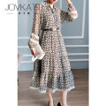 Dress Summer 2021 Decor S,M,L,XL Mid length dress singleton  Long sleeves commute Polo collar Loose waist Solid color Socket A-line skirt routine Others Type A Jovkatti / drokati Ol style Hollowed out, pleated, pleated, lace, printed X031401 More than 95% silk