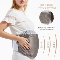 Radiation protection apron Silver grey (three layers) silver fiber for belly pocket, pink (double layers) silver fiber for apron, blue (double layers) silver fiber for apron, pink (double layers) silver fiber for apron and blue (double layers) silver fiber for apron Other / other Silver fiber