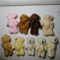 Plush cloth toys 2, 3, 4, 5, 6, 7, 8, 9, 10, 11, 12, 13, 14, and over 14 years old 6cm Other / other Plush other PP cotton Bear domestic nothing