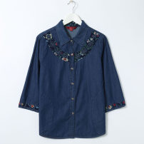 Middle aged and old women's wear Spring 2020 Red flower, green flower L,XL,2XL,4XL,3XL leisure time shirt easy singleton  50-59 years old Cardigan moderate Polo collar routine pocket pure cotton 96% and above Single breasted three quarter sleeve