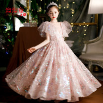 Children's dress Pink dress + crown dress + crystal shoes (please note the color and size of crystal shoes) Dress + crown + crystal shoes (please note the color and size of crystal shoes) female 90cm 100cm 110cm 120cm 130cm 140cm 150cm 160cm Yo yo boy full dress NN2131 Class B Spring 2021 princess