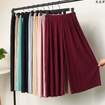 Casual pants Autumn of 2019 Ninth pants Wide leg pants High waist commute ultrathin 18-24 years old 81% (inclusive) - 90% (inclusive) other Korean version