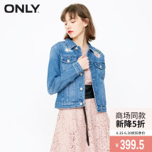 Windbreaker Spring of 2018 155/76A/XS160/80A/S165/84A/M170/88A/L175/92A/XL180/96A/XXL 210 wash denim j32350 wash denim j33 Long sleeves routine Sweet Single breasted ONLY one hundred and eighteen million one hundred and fifty-four thousand five hundred and nineteen 18-24 years old Cotton 100% Ruili