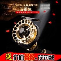 Fishing line wheel Ant King / Ant King Five hundred and fifty-eight 201-500 yuan China Right handed left handed 2000 series Summer 2017 black 8 axis