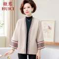 Middle aged and old women's wear Autumn 2020 Apricot M L XL XXL XXXL XXXXL XXXXXL fashion Knitwear / cardigan easy singleton  Decor 40-49 years old Cardigan thick V-neck routine routine 59C2616 Huici pocket other Other 100% 96% and above Pure e-commerce (online only)