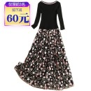 Dress Autumn of 2019 black S,M,L,XL,2XL longuette singleton  Long sleeves commute Crew neck Loose waist Broken flowers zipper A-line skirt routine Others 30-34 years old Type X lady Splicing F122 More than 95% other polyester fiber