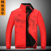 Sports jacket / jacket Other / other male T0109 stand collar zipper Sports & Leisure Fashion sports