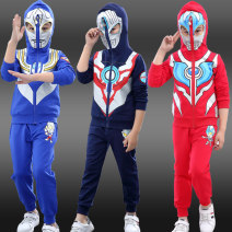 suit Ultraman (mother and infant) Degas blue Degas red orb Royal Blue orb red galactic blue galaxy red AIX Royal Blue AIX blue AIX red dream BIUs red Victor male spring and autumn Long sleeve + pants 2 pieces routine There are models in the real shooting Zipper shirt No detachable cap cotton children