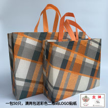 Gift bag / plastic bag Orange check Zhong 43 * 32 * 10 oxford Kaixiang paper plastic packaging Film thermosynthesis commercial
