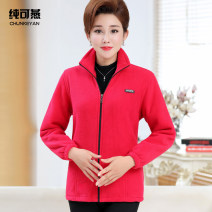 Middle aged and old women's wear Autumn of 2019 L XL XXL XXXL 4XL 5XL leisure time Jacket / jacket easy singleton  Solid color Cardigan stand collar Medium length (length 50-70cm) CKY597IJN1 Chunkeyan polyester Polyester 100% 96% and above Pure e-commerce (online only) zipper