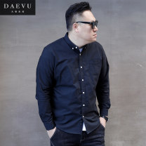 shirt Youth fashion Daevu / Dayi 2XL,3XL,4XL,5XL Charcoal black routine Pointed collar (regular) Long sleeves standard Other leisure spring F2275 Large size 2019 Solid color