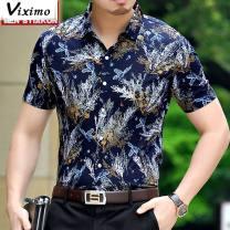 shirt Business gentleman viximo 165/M 170/L 175/XL 180/XXL 185/XXXL 190/XXXXL Blue Navy Thin money Windsor collar Short sleeve easy Travel? summer 57C162923 Polyester 61.2% cotton 38.8% Color woven fabric Spring 2016