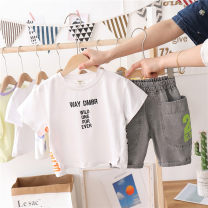 suit Menger Beibei White, gray 90cm,100cm,110cm,120cm,130cm,140cm neutral spring and autumn Korean version Long sleeve + pants 2 pieces routine No model Socket nothing Cartoon animation cotton children Giving presents at school 3, 5, 9, 7, 8, 12 months, 6, 2, 4, 18 months Chinese Mainland