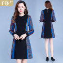 Dress Spring 2021 Blue yellow M L XL 2XL 3XL 4XL Mid length dress singleton  Long sleeves commute other middle-waisted Dot Socket other routine Others 35-39 years old Type A Korean version Patchwork printing More than 95% polyester fiber Polyester 95% polyurethane elastic fiber (spandex) 5%