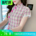 Dress Summer 2020 Picture color S,M,L,XL Short skirt Short sleeve commute stand collar High waist Socket Pencil skirt routine Others 18-24 years old Type H CINISIOR 31% (inclusive) - 50% (inclusive) other cotton