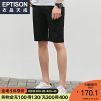 Casual pants Eptison / Tiancheng clothing Youth fashion black 29 30 31 32 33 34 36 thin Shorts (up to knee) Other leisure easy Micro bomb spring youth Youthful vigor 2019 middle-waisted Straight cylinder Overalls other Summer of 2019 Pure e-commerce (online only)
