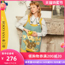 Dress Spring 2021 Decor S M Short skirt singleton  Sleeveless commute other Loose waist Decor Socket other other Others 18-24 years old Type H Two or three things Retro S21CLYO14 71% (inclusive) - 80% (inclusive) knitting nylon Polyamide (nylon) 76.9% polyacrylonitrile (acrylic) 16.9% polyester 6.2%