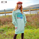 Dress Winter 2020 Light green S M Mid length dress singleton  Long sleeves Sweet Crew neck middle-waisted Decor Socket other bishop sleeve Others 18-24 years old Type H Two or three things Ruffle printing S20DLY026 More than 95% other Other 100% college